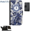 Personalized iPhone 5 and iPhone 5S Case Wallet - Black