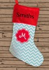 "15"" Personalized Holiday Stocking"